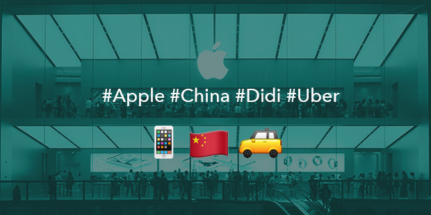 Apple Didi Uber May 2016