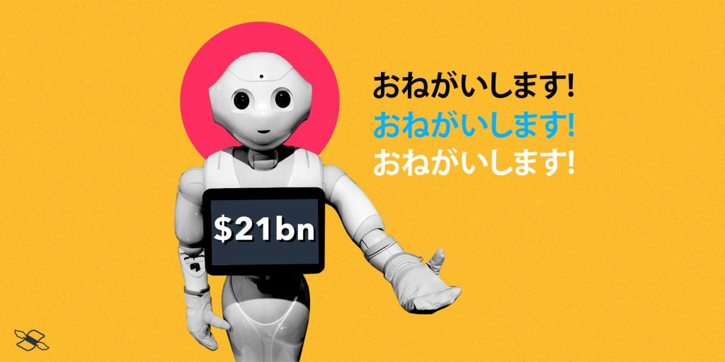 Softbank announces IPO details